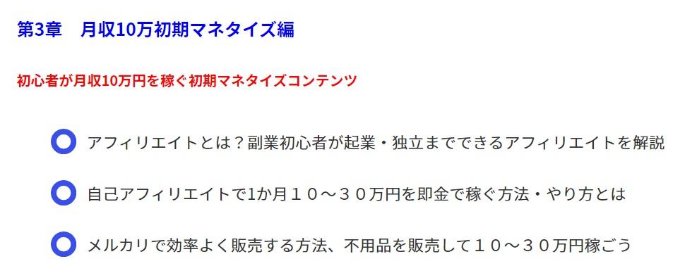 サイト内画像